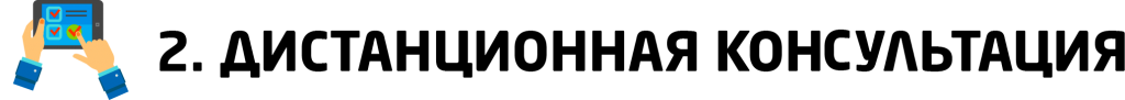 2 1024x91 - Безопасная покупка Geely ONLINE